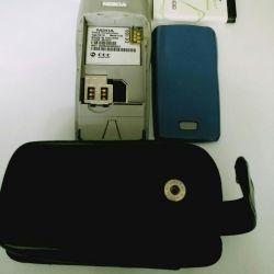 Telefonul NOKIA 1100 cu carcasă TORG