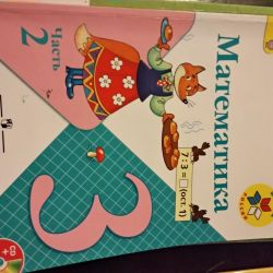 Textbook and workbook in mathematics