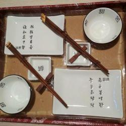 Новый подарочный набор для суши