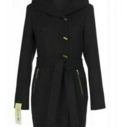 Noul Coat