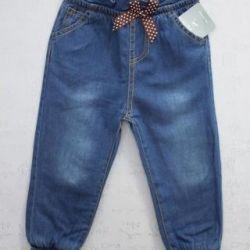 Zara jeans with lining