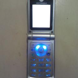 Motorola W-375