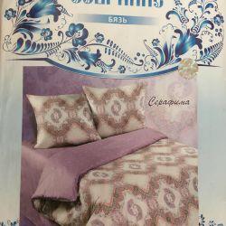 Double bedding