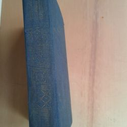 N.V. Gogol Selected Works, Volume 1