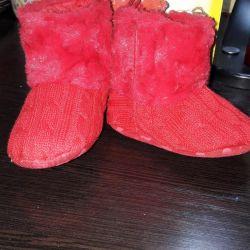 Ζεστά παπούτσια