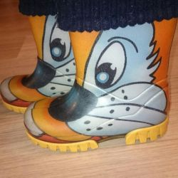 I will sell rubber boots Demar