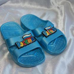 Children's slippers