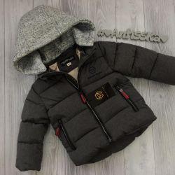 Demi ceketi