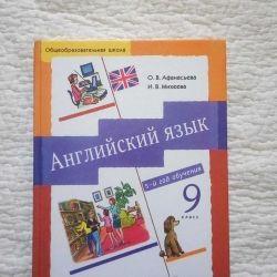 Ders Kitabı İngilizce, 9. Sınıf