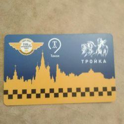 Taxi troika card
