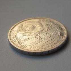 Sovyet gümüşü 1924 yılında 50 kopek, P harfi.