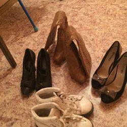 Θα δώσω παπούτσια