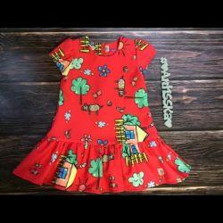 Yeni bebek elbise