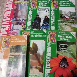 A selection of magazines for folk treatments