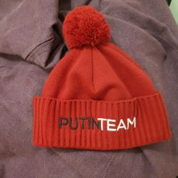The cap of Putin tim