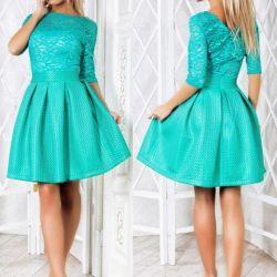 ΔΙΑΘΕΣΙΜΟ Φόρεμα mintol 1540432 Νέο