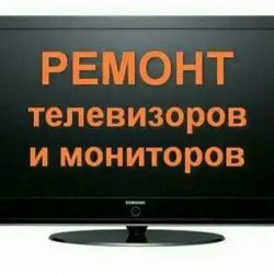 Repair and purchase of TVs