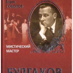 B. Sokolov.