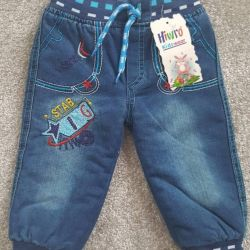 Jeans warmed new