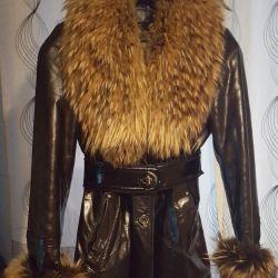Δερμάτινο μπουφάν με κομψή ογκώδη γούνα