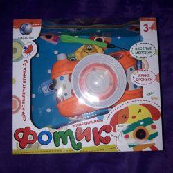Children's camera. A toy