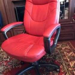 Καρέκλα υπολογιστών