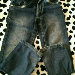 Jeans Următorul