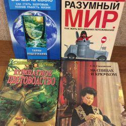 Nadir kitaplar