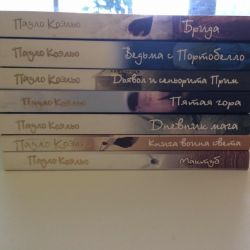 Coelho Books