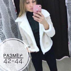 Jacket nou, р.44-46
