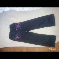 kız için kot pantolon 98