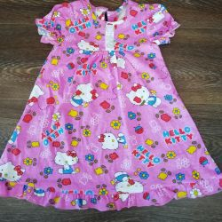 I sell a new children's dress