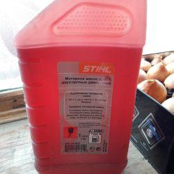 Two-stroke oil STIHL