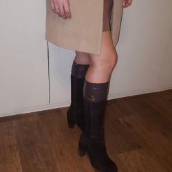 Boots. Eurozim. Natural