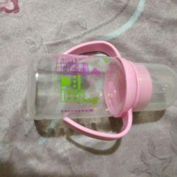 Sticlă mică