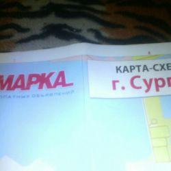 Harta Surgut-Nefteyugansk
