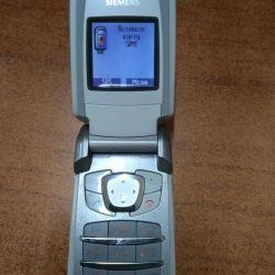 Κινητό τηλέφωνο της Siemens