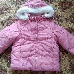 Курточка для девочек (демисезонная).