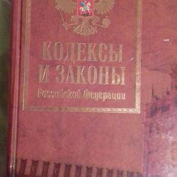 Νέα βιβλία