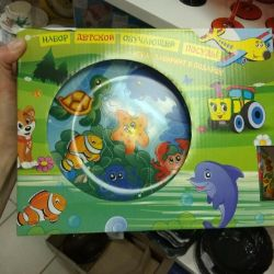 Set of baby dishes