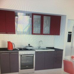 Kitchen Boston 1800mm