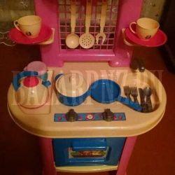 kid's Kitchen
