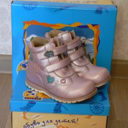 Boots Fairy Tale