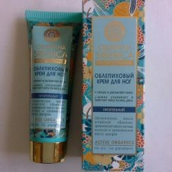 Sea-buckthorn foot cream nourishing 75ml N.S.