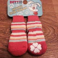Κάλτσες για σκύλους