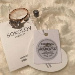 Jewelry set 925 samples