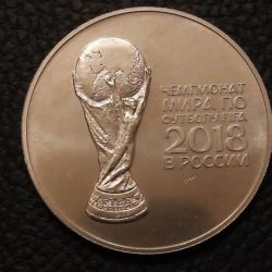 Coin dedicated to the World Cup