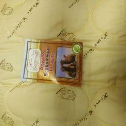 Selling a camel wool blanket