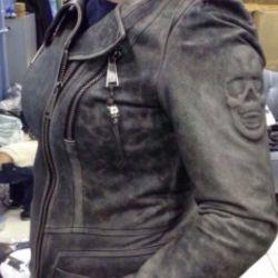 Куртка Philipp Plein по спец цене!!!