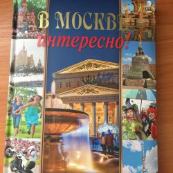 All about Moscow